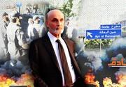 جولان دوباره «فالانژها» در بیروت/ حزبالله چگونه فتنه «سمیر جعجع» را ناکام گذاشت؟