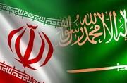 هراس اسرائیلیها از روابط ایران و عربستان در چیست؟