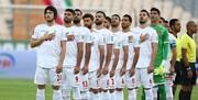 رتبه ایران در جدیدترین رنکینگ فیفا