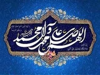 آشنایی با داستان معراج پیامبر اکرم (ص)