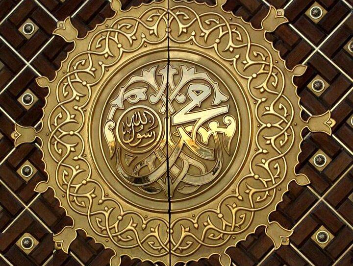 پیام مهم هفته «وحدت اسلامی»