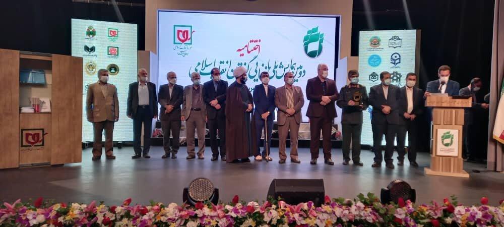 شروع انقلاب اسلامی با ملت ایران بود و استمرار آن با دوستداران آن در سراسر جهان