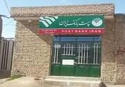 پنجمین باجه پست بانک روستایی در قرچک افتتاح شد