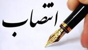 پنج انتصاب جدید در شهرداری تهران انجام شد