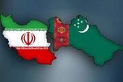 سفر وزیر امور خارجه ترکمنستان به ایران + جزئیات