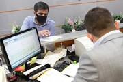 محدودیتهای کارمندان واکسن نزده چیست؟
