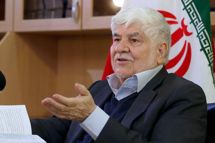 اعلام نظر مجمع تشخیص در مورد محرمانه بودن طرح اعلام اموال مسئولان