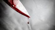 برادرکشی با ضربات مرگبار چاقو + عکس