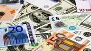 نرخ ارز رسمی امروز ۳ آبان ۱۴۰۰
