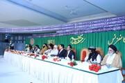 همایش وحدت اسلامی در حوزه علمیه عروه الوثقی لاهور برگزار شد