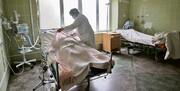 مرگ پرابهام زن باردار بوشهری !
