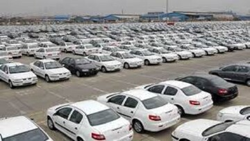 قیمت خودرو در بازار آزاد امروز ۳ آبان ۱۴۰۰