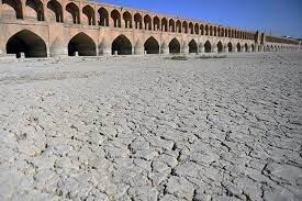 فریاد کشاورزان اصفهان را بشنوید