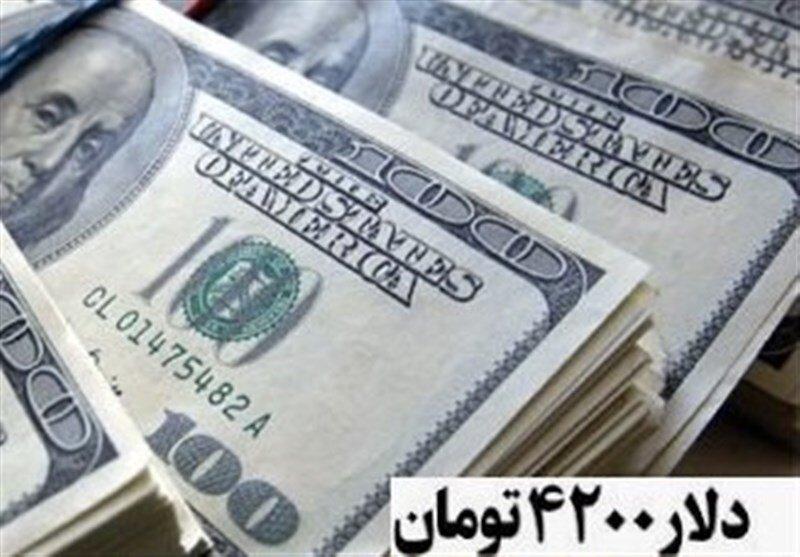 حذف ارز ۴۲۰۰ به تعویق افتاد