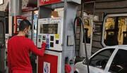 رفع مشکل جایگاه های سوخت