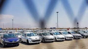 قیمت خودرو در بازار آزاد امروز ۴ آبان۱۴۰۰
