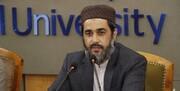 معرفی رئیس جدید دانشگاه کابل