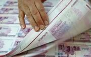 نقش بهره مرکب در ورشکستگی نظام بانکی