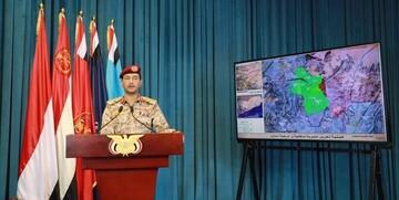 بیانیه ارتش یمن در ارتباط با جدیدترین تحولات مأرب