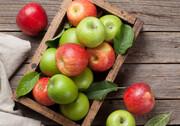 در طول روز حتما سیب مصرف کنید
