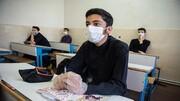دانش آموزان متوسطه دوم از ۱۵ آبان به مدرسه می روند