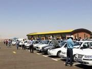 قیمت خودرو در بازار آزاد امروز ۶ آبان۱۴۰۰