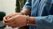 بازداشت موبایل قاپ خرمشهری