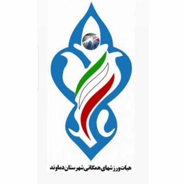 کسب سطح عالی هیات ورزشهای همگانی شهرستان دماوند در ارزیابی عملکرد استان تهران