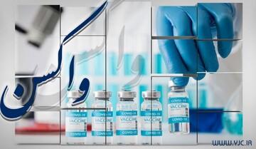 ۶ میلیون دُز واکسن سینوفارم دیگر به کشور وارد شد