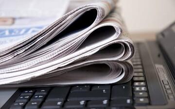 بیش از ۲ هزار عنوان نشریه علمی کشور اعتبار دارند