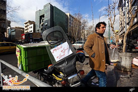 کمپین تهرانی ها علیه آل سعود +عکس