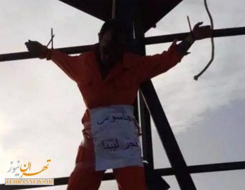 داعش دو نفر را به صلیب کشید