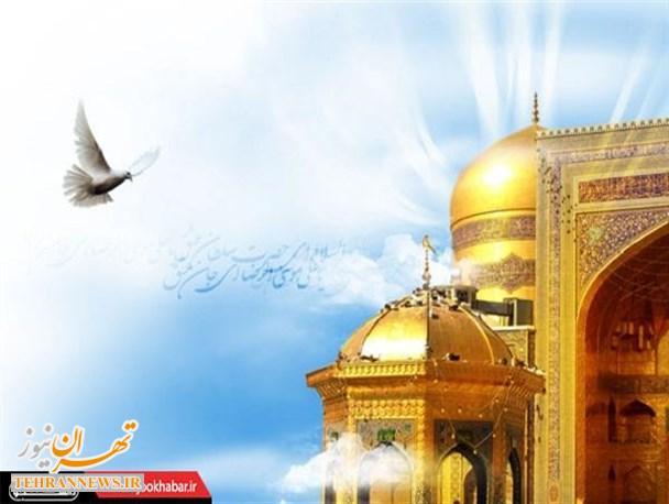 آغاز ثبت نام اردوی زیارتی – تشکیلاتی مشهد مقدس