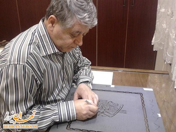 هنر نگارگری پشت آینه برای اولین بار در شهرری