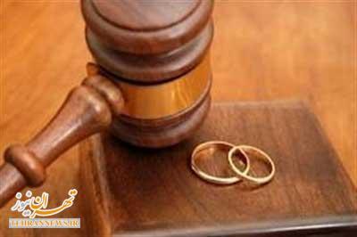 افزایش ۳۰ درصدی آمار طلاق نسبت به سال گذشته در شهر دماوند