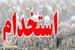 خبر بد برای کارکنان دولت