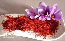 توقیف دو برند زعفران با رنگهای مصنوعی