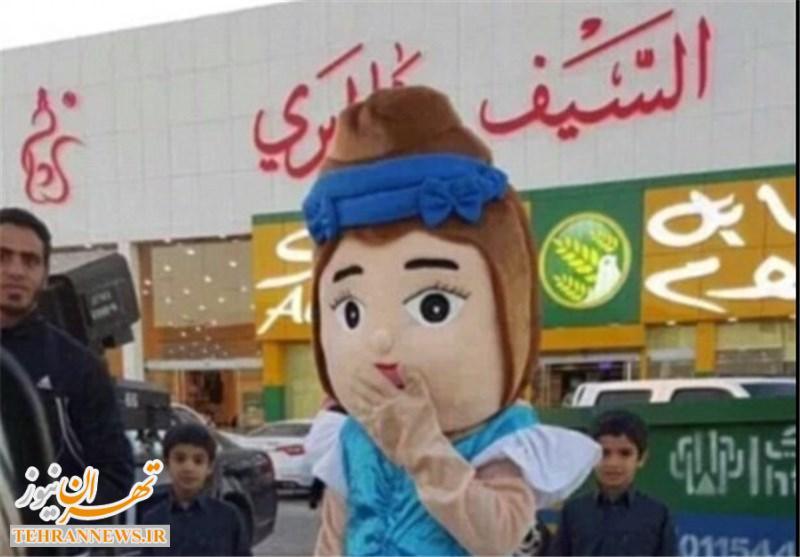 دستگیری عروسک تنپوش در عربستان به دلیل رعایت نکردن حجاب + عکس