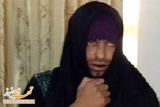 دستگیری یک داعشی در لباس زنانه