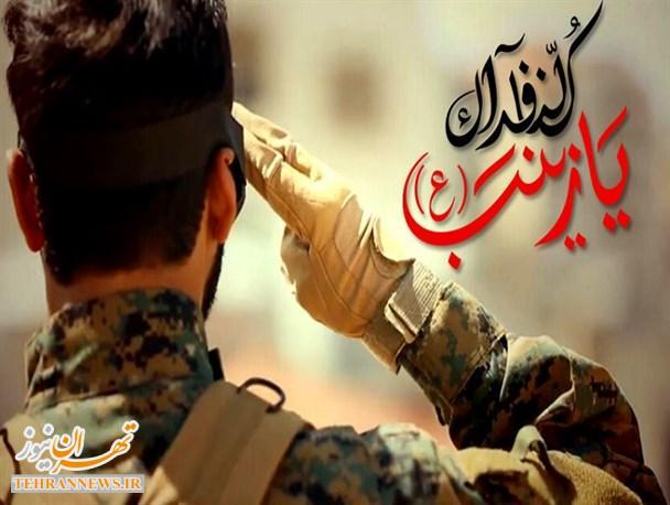 گلستان عطر شهید مدافع حرم به خود گرفت