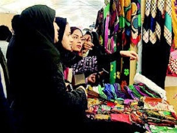 عرضه محصولات کارآفرینان در نمایشگاه بهاره جنوب پایتخت