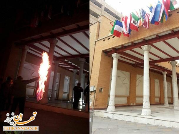 پرچم نصب شده آمریکا بر دیوار فرهنگستان هنر، به آتش کشیده شد