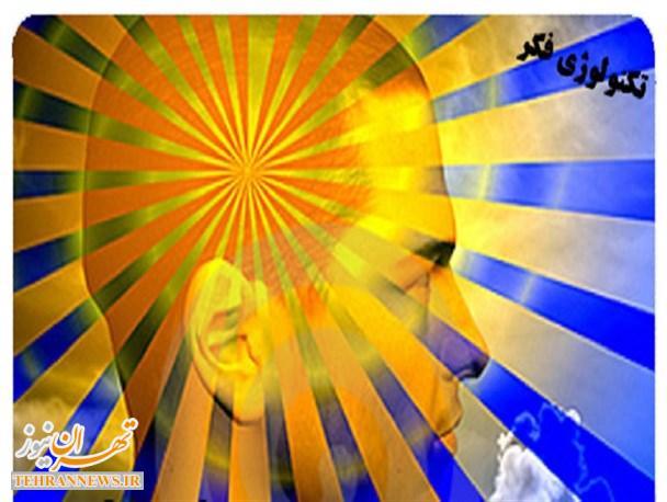 اکثر بیماری های روحی و جسمی ریشه در تفکر انسان ها دارد