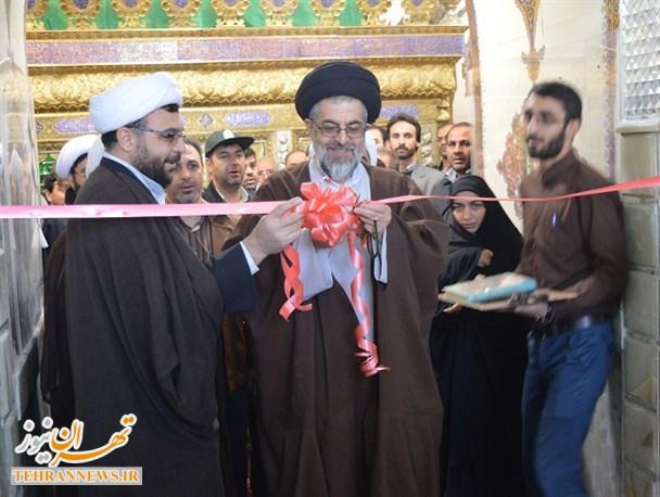 شبستان آیت الله حق شناس در آستان امامزاده عبدالله افتتاح شد+تصاویر