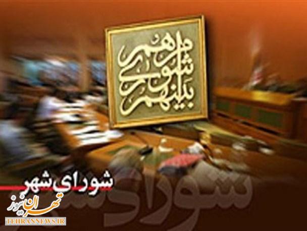 عضو شورای شهر ملارد تعلیق شد/ چه کسی پنیر شاکی را جا به جا کرد! + جزئیات