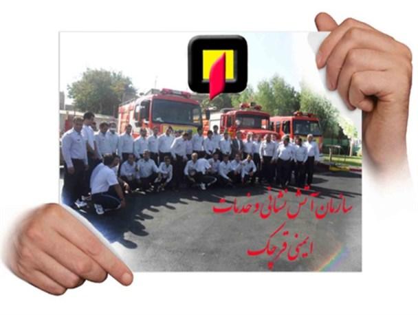 ۸ ایستگاه آتش نشانی شهرستان قرچک برای امداد رسانی آماده باش هستند