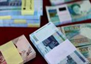 """لیست شعب منتخب بانکهای عامل توزیع کننده """"اسکناس نو"""""""