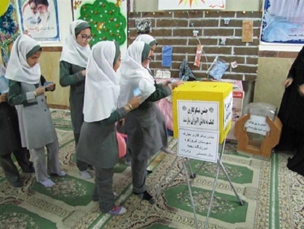 برگزاری مراسم جشن نیکوکاری در مدارس شهرستان فیروزکوه