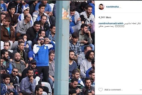 بازیگر معروف در استادیوم سوژه شد + عکس