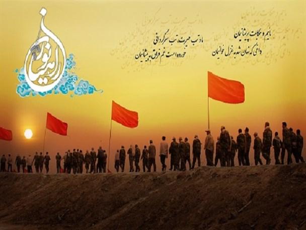 ثبت نام اردوی راهیان نور ویژه ایام نوروز آغاز شد/ زمان اعزام ۷ فروردین ماه ۹۵
